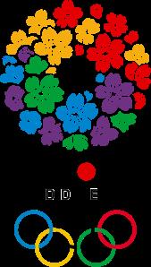 2000px-Tokyo_2020_Olympic_bid_logo.svg_