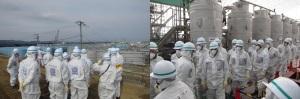 IAEA@fukushima2